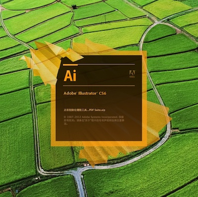 Adobe Illustrator CS6启动画面