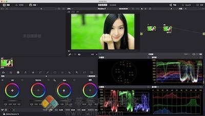 DaVinci Resolve Studio 主界面