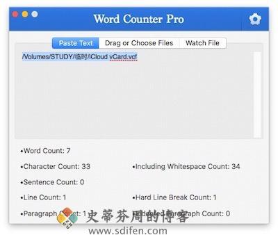 Word Counter Pro 主界面