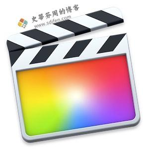 Final Cut Pro X 10.4.1 Mac中文破解版