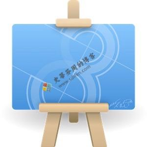 PaintCode 3.4.5 Mac破解版