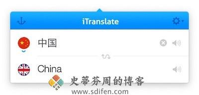 iTranslate Translator 主界面