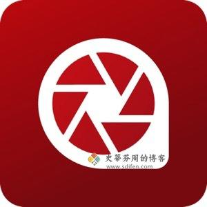 ACDSee Photo Studio 5.1 Mac中文破解版
