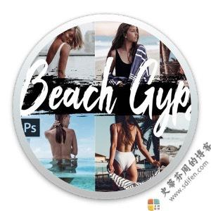 Beach Gypsy Theme Ps Action Collection