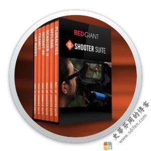 Red Giant Shooter Suite 13.1.9 Mac破解版